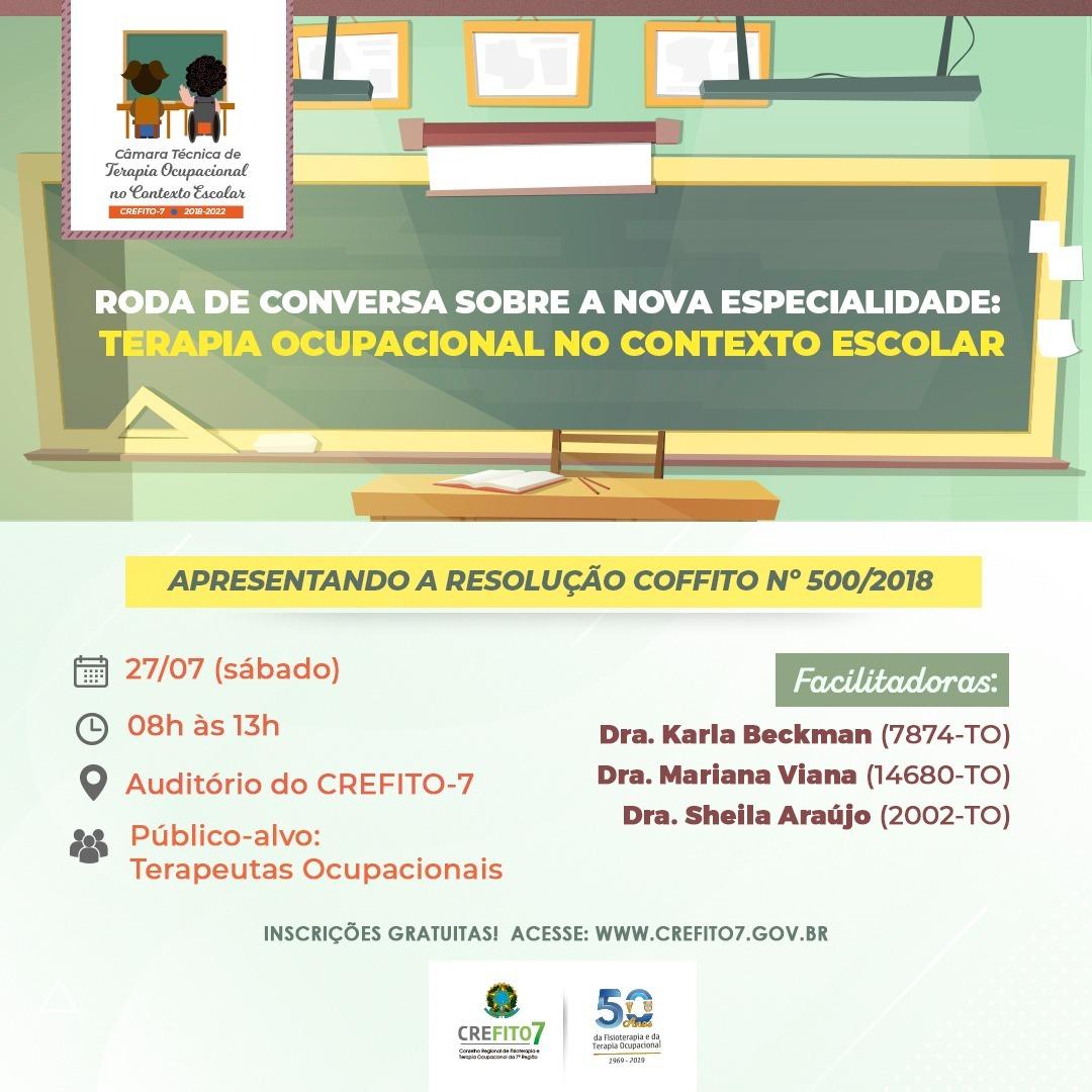 Inscrições abertas para a Roda de Conversa sobre Terapia Ocupacional no Contexto Escolar