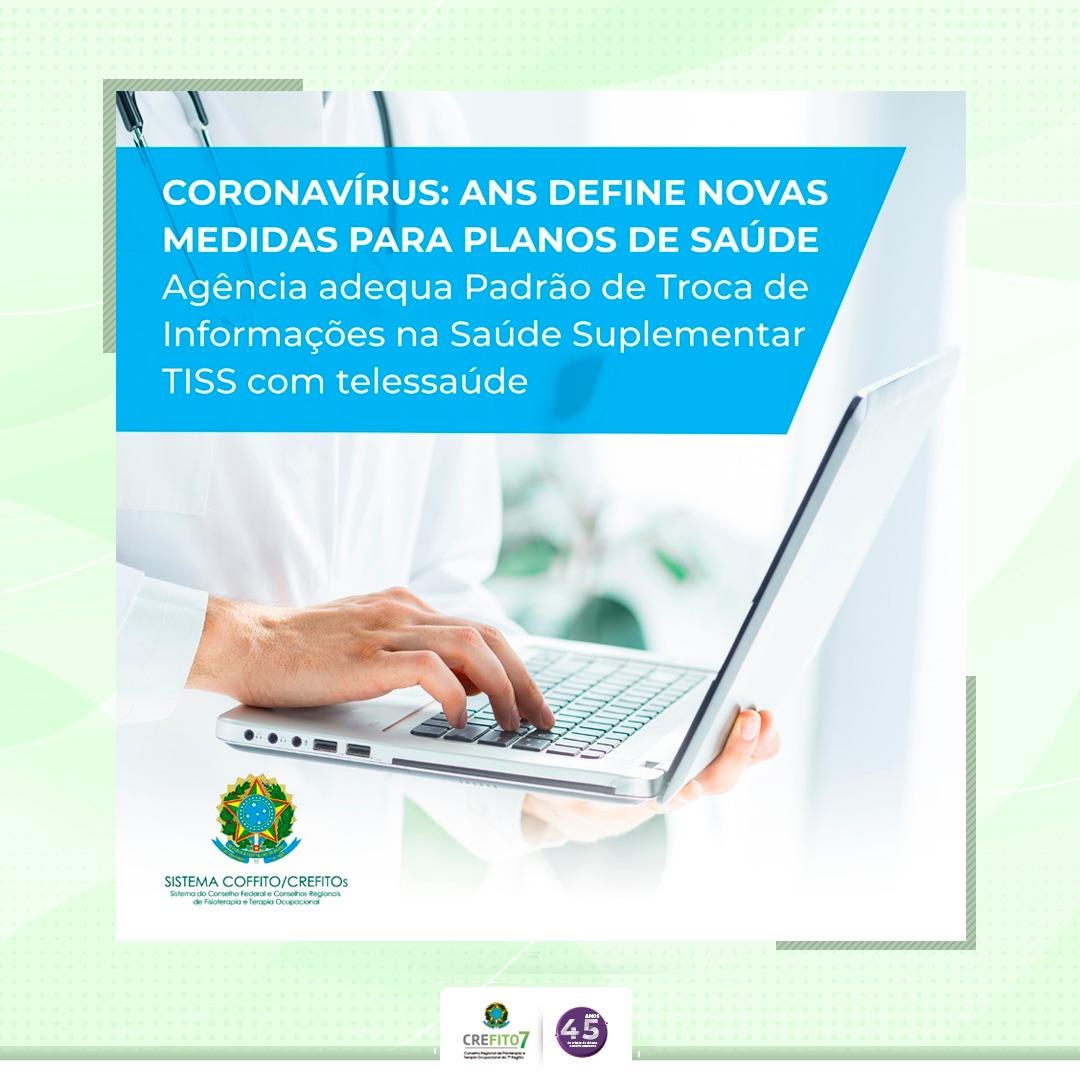 ANS adequa Padrão de Troca de Informações na Saúde Suplementar (TISS)