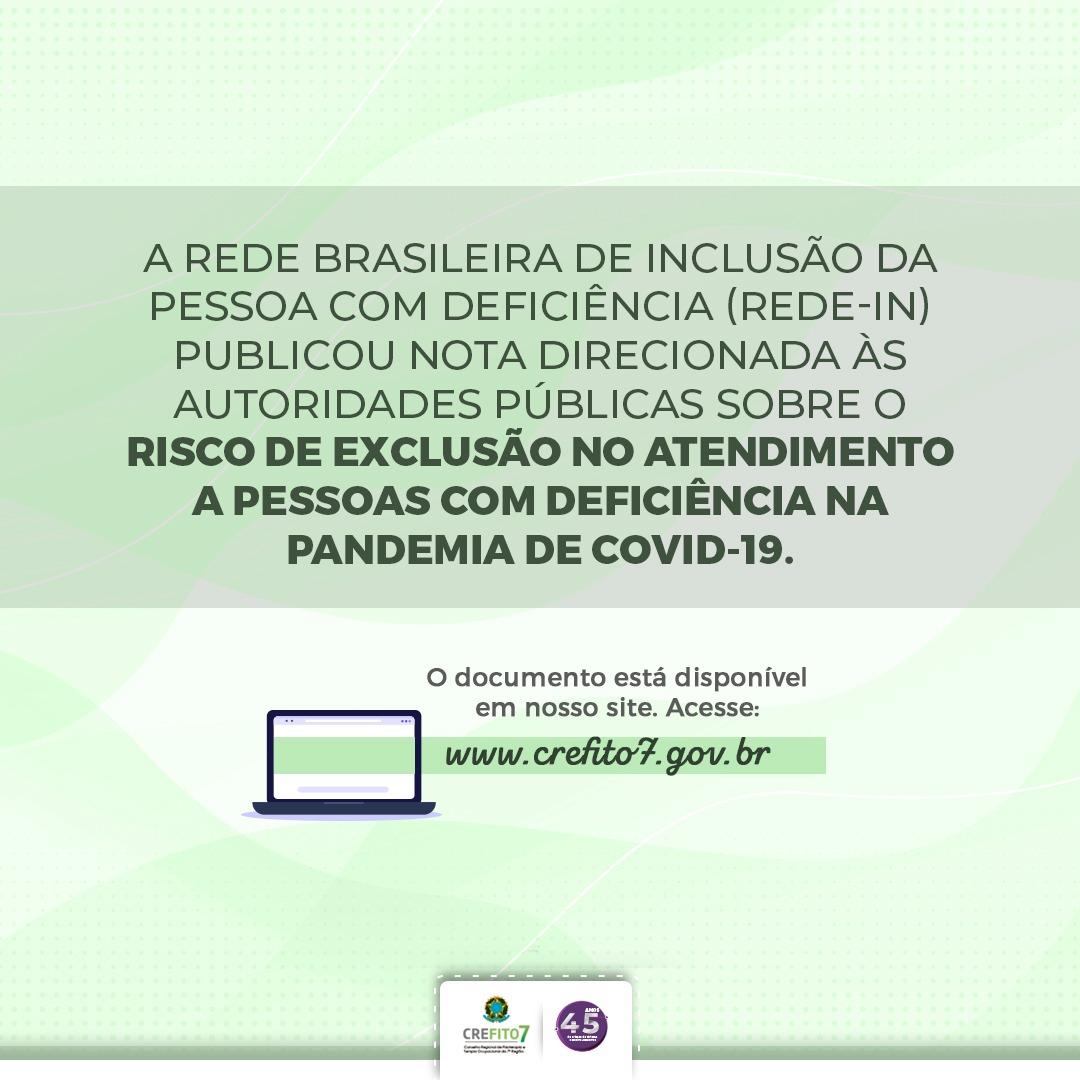 Nota da Rede Brasileira de Inclusão da Pessoa com Deficiência (Rede-in)