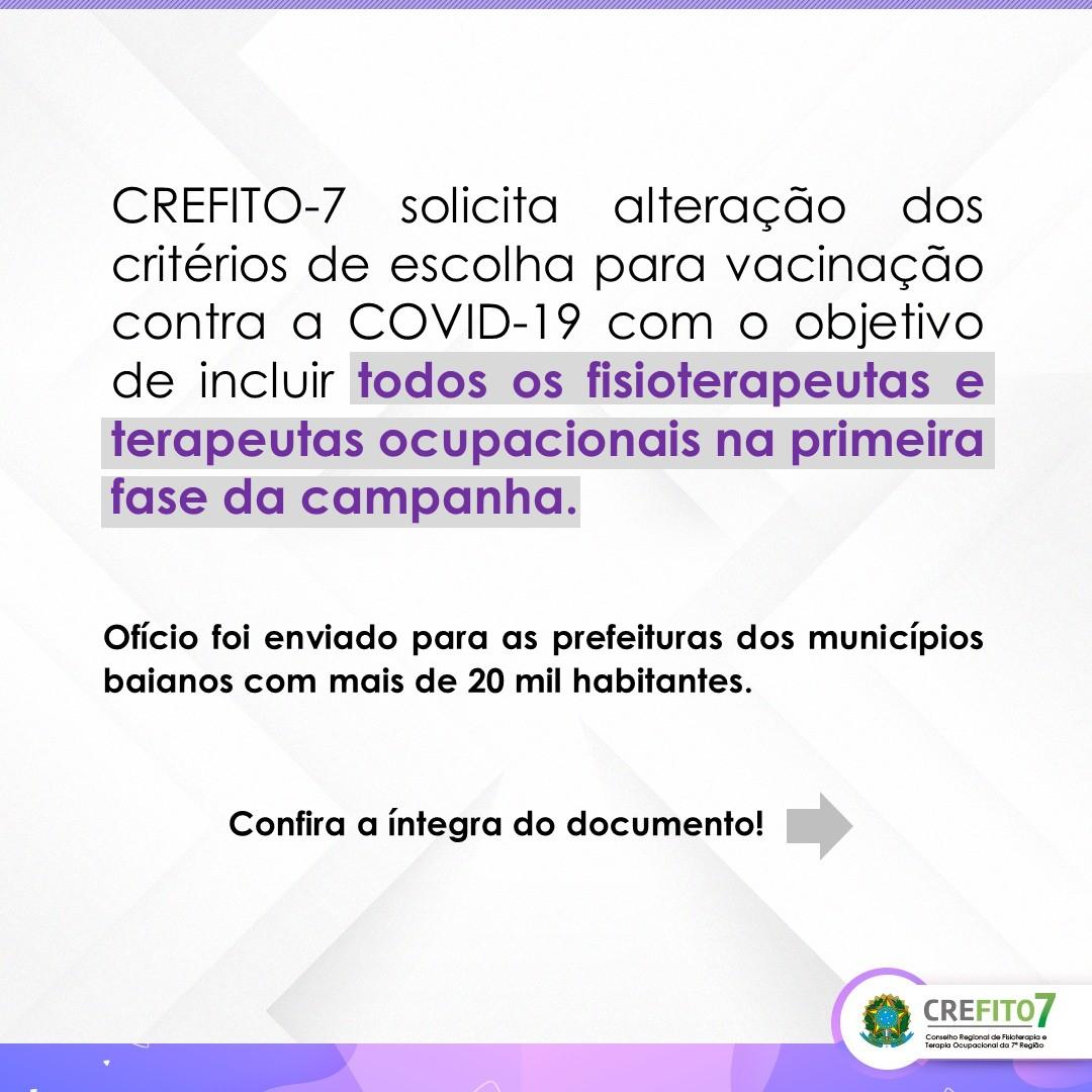CREFITO-7 solicita alteração dos critérios de escolha para vacinação contra a COVID-19 com o objetivo de incluir todos os fisioterapeutas e terapeutas ocupacionais na primeira fase da campanha