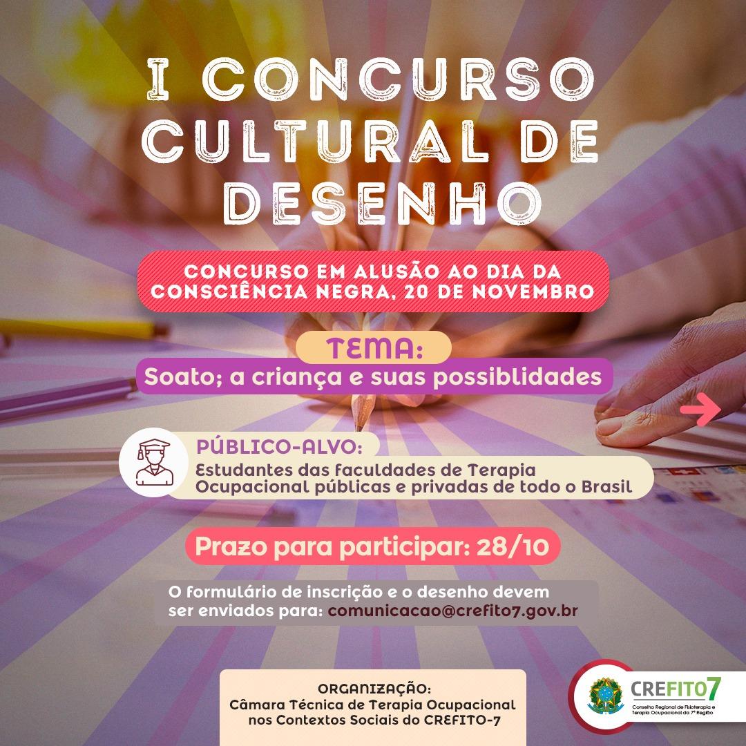 Read more about the article I Concurso Cultural de Desenho – Inscrições abertas!